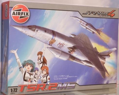 air08012 (2)